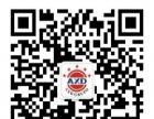 温州阿辛达英语学习温州专业的英语业余培训机构