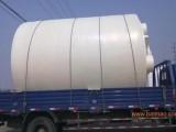 山东10000升塑料桶10吨化工储罐10TPE水箱设备水箱