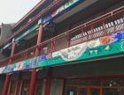 万庄 万庄孔雀城对面 商业街卖场 300平米