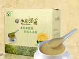 赢特-小麦胚芽粉 五谷杂粮粉天然营养无糖代餐粉健康食品 -900