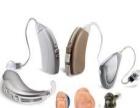 三门峡助听器价格-选配合适的助听器要考虑什么