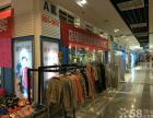 急转城阳国际工艺品城童装店,客源充足,旺铺地角。