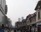 滨江道正街小吃集中地 商铺出租 没有转让费 从速