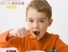 辽宁朝阳特产 蘑菇酱 拌饭酱 白蘑酱185g 3瓶