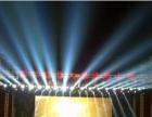 洛阳业灯光音响租赁 LED大屏幕租赁 舞台背景搭建