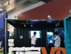 乐客VR park体验馆VR体验店加盟 娱乐场所