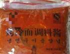 广西桂林较大批发烤冷面
