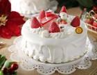 蛋糕加盟多少钱 亲手制作自己的蛋糕开自己的店