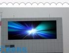湛江LED显示屏厂家
