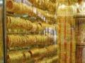 株洲上门回收(抵押代赎)名表名包黄金铂金钻石汽车等