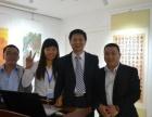 香港亚洲商学院(双证书MBA)高级管理课程班招生简介