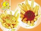 南京小吃加盟 土豆心愿连锁加盟收益如何