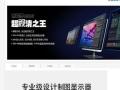 网吧急售140台新境界28寸MVA高端显示器,9.