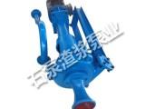 泥浆泵,4寸泥浆泵,泥浆泵计算公式