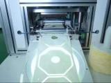 DTRO 碟管式反渗透膜片生产设备