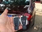 株洲开锁换锁芯修锁配汽车钥匙汽车遥控配折叠钥匙调表
