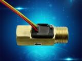 赛盛尔供应4分水流传感器