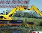 巢湖水陆两用挖掘机出租改装加盟 工程机械