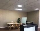 华强城创立方写字楼150平米精装修电脑家具空调全部