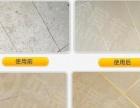 专业 瓷砖美缝 家庭保洁 开荒保洁 空调清洗等