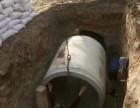 信阳顶管,专业的过路顶管水泥管顶管施工