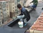 南京专业房屋漏水渗水维修 屋面防水补漏 卫生间地面渗水维修