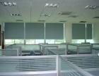 仙桃源工业区附近哪有定做办公窗帘?哪家好,哪家较实惠?