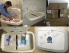 上海台面式婴儿护理台KB112-01RE母婴室婴儿尿布跟换