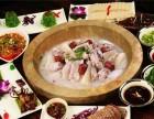 石尚蒸汽石锅鱼加盟费多少钱