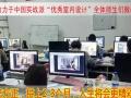 信阳学办公 平面PS CDR室内CAD 3D效果图