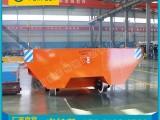 帕菲特 BXC 轨道电动平车 电动平车 蓄电池平板车 可定制