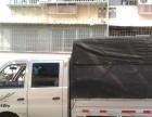 小货车载货送货