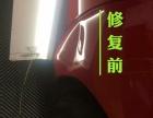 苏州汽车凹陷修复免喷漆 挡风玻璃裂纹修复