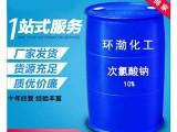 北京次鈉選環渤價低質高