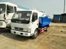 莆田城厢出售新款东风3吨至20吨吸污车高压清洗车厂家直销