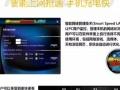 迷你无线上网游戏办公小主机电脑
