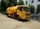 杭州市政管道疏通车蓝牌5方吸污高压清洗两用车污水处理车多少钱面议