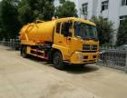 杭州市政管道疏通车蓝牌5方吸污高压清洗两用车污水处理车多少钱