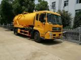 济南市政管道疏通车蓝牌5方吸污高压清洗两用车污水处理车多少钱