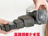 橡胶止水条安装方法