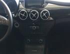 奔驰 B级 2012款 1.6T 双离合-安捷汽车服务,专业分期