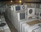 石家庄各种空调回收挂机柜机中央空调