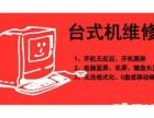 株洲公司企业网吧学校专业网络故障修复,连不上网,网络不通快速