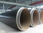 伊春大口径聚氨酯直埋保温管高质量科技供给