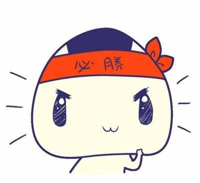 闵行日语班开班了,名额有限,先到先得