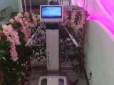 X-ONE体测仪智能3T体形检测仪健美体重秤体质测试机
