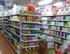 北仑超市生意转让