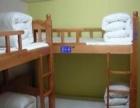 出租家庭旅馆光纤24小时热水空调冰箱床上用品