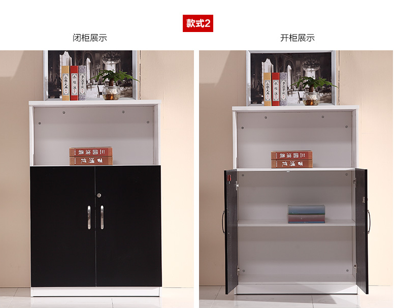 重庆办公家具文件柜子办公室档案资料柜 木质柜财务凭证组合书柜
