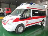 福特全顺V348救护车价格